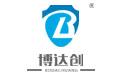 深圳市博达创电子有限公司