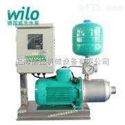 德国威乐WILO变频增压泵MHI1604