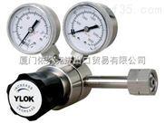 进口氢气减压阀