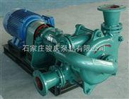 工業渣漿泵價格《駿慶泵業》