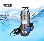 单相自动VN2200F 3寸316不锈钢潜水泵