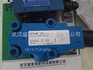 威格士电磁换向阀DG4V3S2ALMUH560