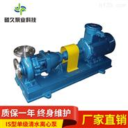 IS型不锈钢卧式不阻塞单级离心泵