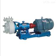 FSB型氟塑料强耐腐蚀离心泵