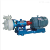 耐腐蝕氟塑料FZB型自吸化工泵