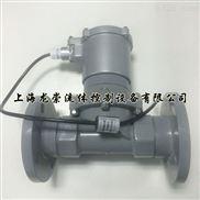 UPVC塑料防爆法兰电磁阀