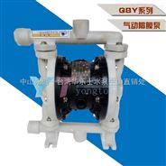 南冠气动隔膜泵防腐耐酸化工泵输送泵