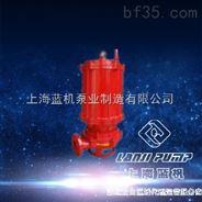 XBD自喷增压稳压消防泵