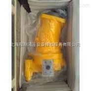 A7VO55臂架泵三一泵车供应