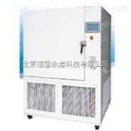 企业单位冷处理需大型工业速冻箱可按需定制