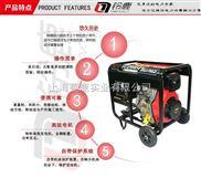 南京3KW5KW6KW7KW風冷柴油發電機