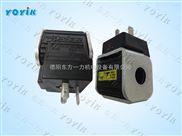 电厂优质供应商一力供AST/OPC电磁阀线圈CCS230M夡愸
