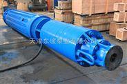 天津大流量深井潜水泵选型报价