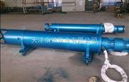 天津长轴深井潜水泵