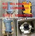 A8V107SR1-1R101F-力士乐斜轴式柱塞泵
