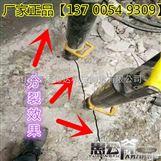 挖掘机破碎锤效率高的裂石机厂家价格