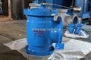 新疆远东水力阀H142X液压水位控制阀