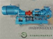 NYP内环式高粘度泵实体公司质量保证,售后好