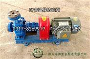 RY型高溫導熱油泵