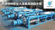 高揚程礦用潛水泵廠家價格