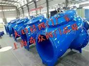 JD745X-10大口径多功能水泵控制阀|多功能水泵控制阀|大口径水泵控制阀