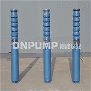 QJR-热水型井用潜水泵|德能泵业热水泵