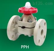 PPH隔膜阀