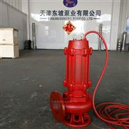 耐100度污水泵