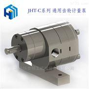 鑄造行業專用不銹鋼齒輪計量泵