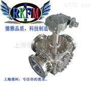 不銹鋼高壓三通球閥-上海儒柯