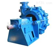 ZGB渣漿泵