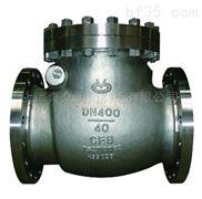 氧气止回阀|Hy44W(F)氧气不锈钢止回阀
