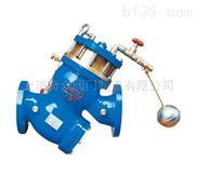 活塞式遥控浮球阀|YQ98003过滤活塞式遥控浮球阀