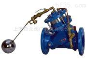 遥控浮球阀|F745X活塞式遥控浮球阀
