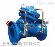 JD745X-10多功能水泵控制閥