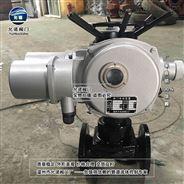 电动直通衬胶隔膜阀G946J