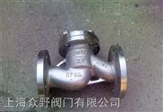 H41W不锈钢升降式止回阀