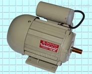 单相电容电动机16轴