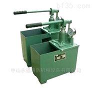 飛舟牌管道 測試設備 手動試壓泵