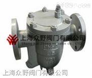 不銹鋼蒸汽疏水閥