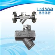 LT系列-林德伟特中德合资不锈钢圆盘疏水阀