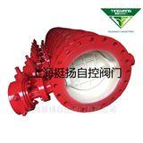 XDF3240H型雙向流硬碰硬旋球閥,旋轉閥