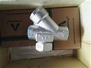 阿姆斯壮CD-72SL热动力疏水阀