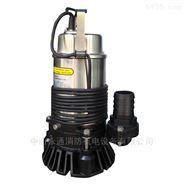 自動攪勻排污泵400W兩寸潛水泵