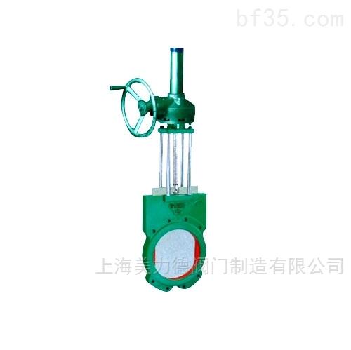 电动刀型浆液阀