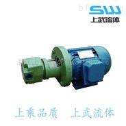 铸铁摆线式齿轮泵