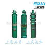 QJ型铸铁潜水深井泵 工地排水潜水泵