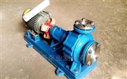 RY高溫導熱油循環泵性能穩定可靠