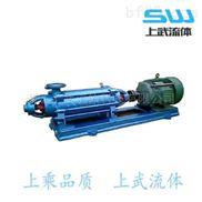 D型冶金業耐腐蝕多級泵 城市排水離心泵選型