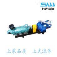DG型卧式多级离心泵